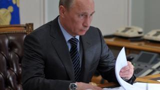 Rosja zajmuje kolejne terytorium! Mylące informacje w serwisie Inna Polityka
