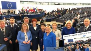 Parlament Europejski fotomontaż