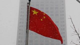 Chiny obozy