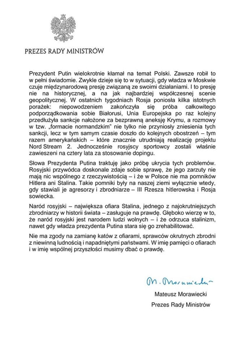Mateusz Morawiecki oświadczenie 4