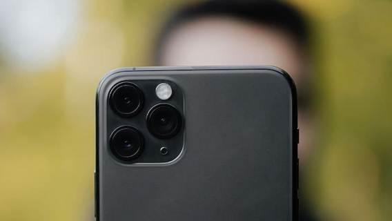 iPhone 11 Pro bezpieczeństwo