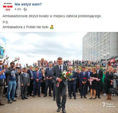 Polski ambasador na Białorusi w związku ze śmiercią demonstranta.
