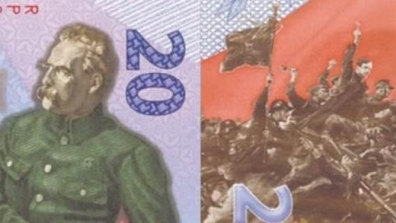Kolekcjonerski banknot z okazji rocznicy Bitwy Warszawskiej.